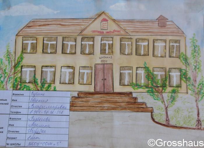 картинки рисунки о школе